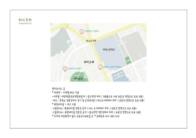 5_6154312265400057986.pdf_page_3.jpg